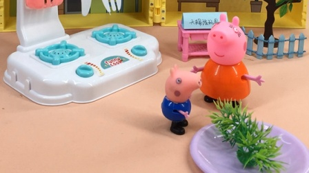 乔治和猪妈妈互换身份,还真是有模有样啊