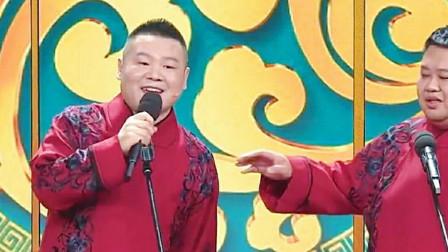 岳云鹏《最亲的人》歌声清澈好听,节奏动感,唱遍大街小巷
