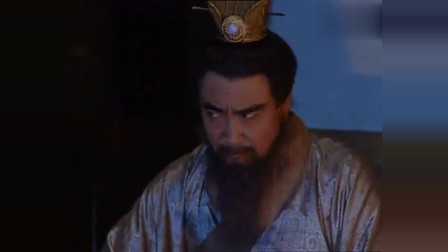 三国演义:鲍国安老师在这短短几十秒把曹操演活了