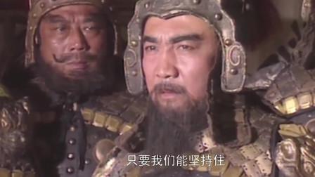 三国演义:不愧是枭雄!有弓箭手暗中向曹操射箭,曹操竟丝毫不慌