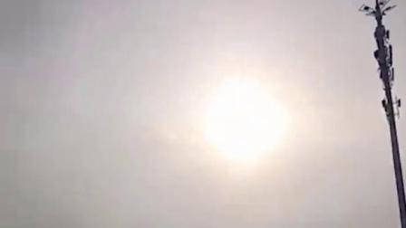 """河南多地出现""""3个太阳""""奇观 幻日上方还有倒挂彩虹"""
