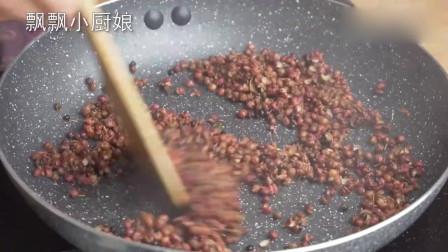 正宗椒盐做法,配料大公开,炒菜炖肉超级香,学会一辈子都受用