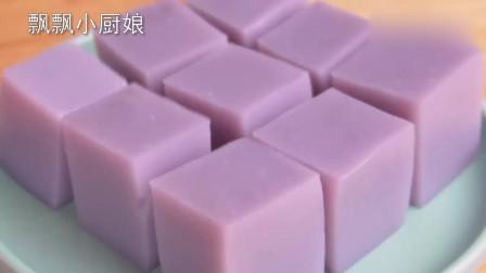 紫薯自从学会这样做,孩子天天吵着要吃,三天两头做,给肉都不换