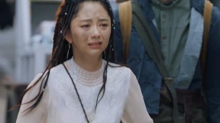 柯书救出谭松韵,她转眼就投向欧豪怀抱,这下就有点扎心了