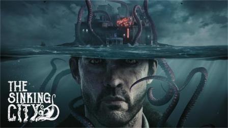 《沉没之城》又上架 !开发商警告玩家不要购买 游戏已被发行商破解