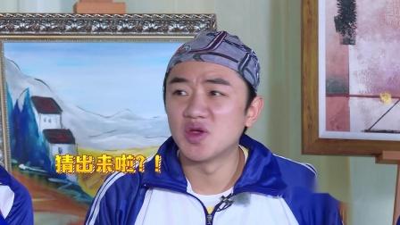 奔跑吧兄弟:邓超居然理解不了鹿晗的想法,真的是白瞎了好儿子