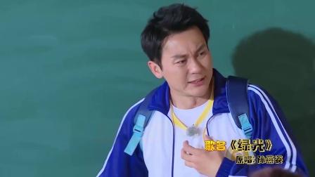 奔跑吧兄弟:李晨崩溃了他的题目太难画了,邓超呼叫心理医生