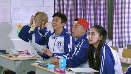 奔跑吧兄弟:郑凯的班级又来了二位女学生,大家十分激动