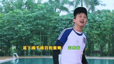 奔跑吧兄弟:邓超十分信任鹿晗去答题,最后差一点就回答正确