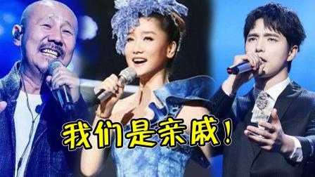 """蒙古族歌手互相是""""亲戚""""?玲花竟是腾大爷的外甥女!真没想到"""