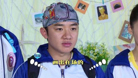 奔跑吧兄弟:邓超一直想当媒人给鹿晗介绍对象,陈意涵也不答应