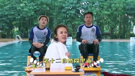 奔跑吧兄弟:鹿晗被称为学霸的儿子,语文成绩实在是太好了