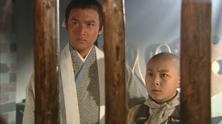 少年包青天2:王朝马汉坐牢,包拯前来探望,要替他们伸冤
