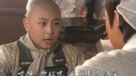 少年包青天2:展昭跟着包拯久了,学会变通,比以前聪明多了