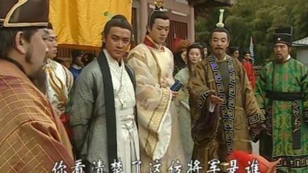 少年包青天2:贪官造反要废除皇帝,关键时刻三廉王赶来救场