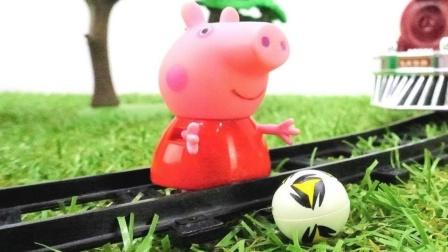 小猪佩奇玩具,粉红猪小妹和小伙伴们在草地上踢足球