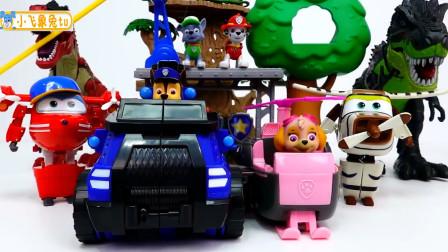 超级飞侠汪汪队玩具乐园,狗狗巡逻协助超级飞侠打败了恐龙!