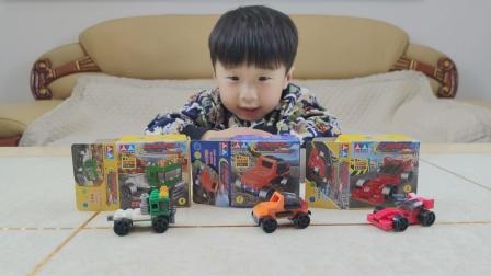 趣味积木儿童玩具开箱,益智拼装积木玩具车