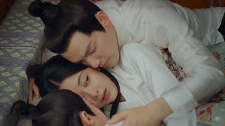 锦心似玉:十一娘哄儿子睡觉,徐令宜却突然撒娇,娇羞表示我也要!