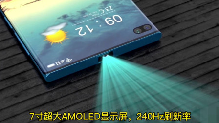 三星首款投影手机 三星Galaxy Beam曝光!论科技感 ,只服三星!