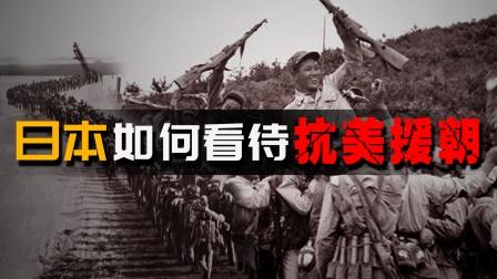 朝鲜战争爆发后,为何说美国为日本出兵朝鲜?日本都做了什么?