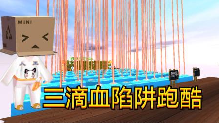 迷你世界:城市跑酷,大神人王小哥哥,轻松穿梭于高楼寰宇之间
