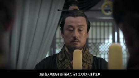 为什么说汉文帝是最幸运的汉朝皇帝?没有他汉朝无法打败匈奴