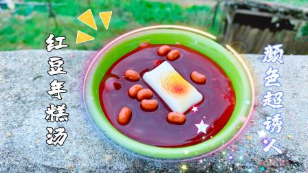 【红豆年糕汤】超精致的史莱姆玩盒,红彤彤的超诱人!