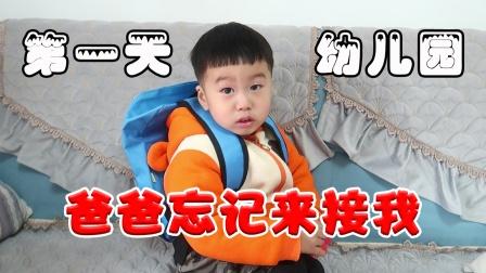 小孩子第一天上幼儿园,真是怕什么来什么,只有爸爸会这样做吗?