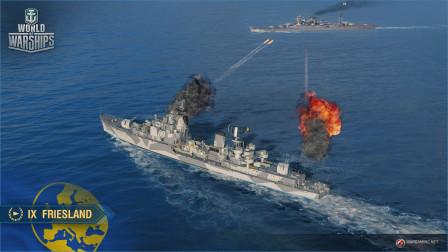 【战舰世界欧战天空】第1338期 排位赛激战翻船的弗里斯兰