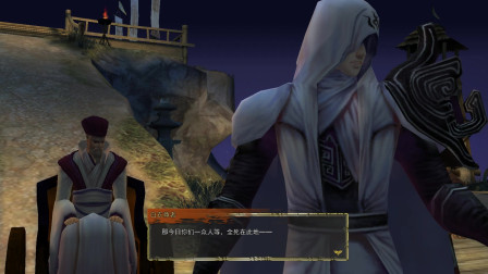 【御剑解说】轩辕剑外传汉之云26期