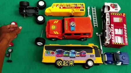 组装警车校车四驱车和救援车玩具