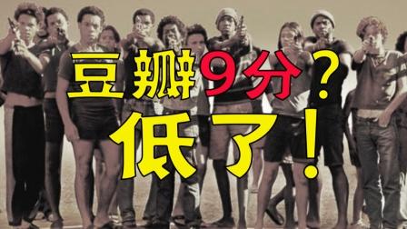 细读经典 112: 导演深入贫民窟,拍出了最生猛的犯罪电影