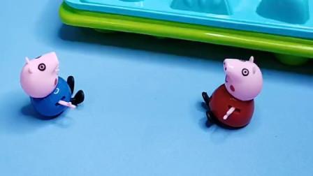 小猪佩奇买了礼物,乔治想看是什么,小猪佩奇给乔治打开