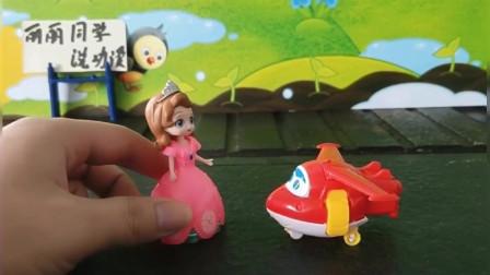 公主开上小飞机去找佩奇玩喽
