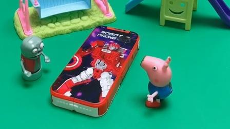 猪爸爸给乔治买了奥特曼手机,可是乔治不会变形,小鬼帮他来变身