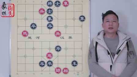 JJ象棋春秋争霸76关 千万别拐弯 只能脚踏实地才能赢