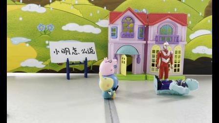 益智玩具:好家伙,小猪闯大祸了