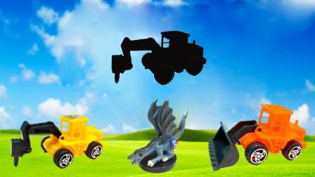 挖掘机飞机玩具益智拼图游戏,教宝宝认识形状,儿童早教启蒙动画