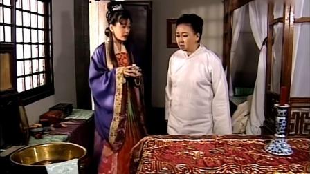 洗冤录:蓝彩蝶突然变了,主动端茶给婆婆喝,婆婆以为茶里有毒