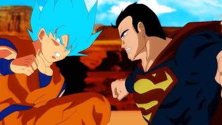 """神仙打架!悟空与超人的激情对决,展现出巅峰版""""极易自在功"""""""