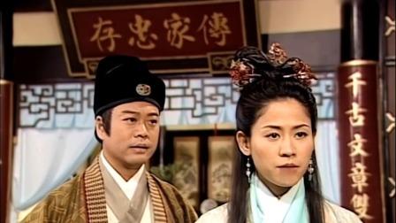 洗冤录:宋慈移情别恋,喜欢上聂枫,唐思得知后,伤心离去