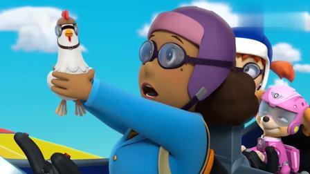 汪汪队:毛毛居然和咕咕鸡在空中唱起了歌,棉花糖看起来好好吃
