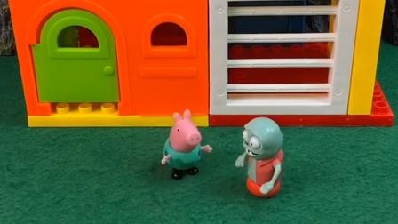 小猪乔治说话很伤人,小朋友们都不愿意听他说话,乔治连朋友都没有