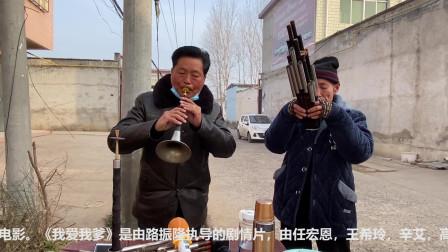 唢呐高手演奏豫剧《赵铁贤哭坟》吹得令人忍不住落泪!