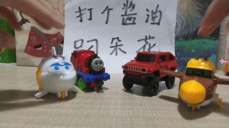玩具:各个小朋友表演才艺的时候到了