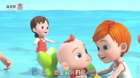 超级宝贝JOJO:小宝贝我用彩虹和你约定,一起走过童年的记忆
