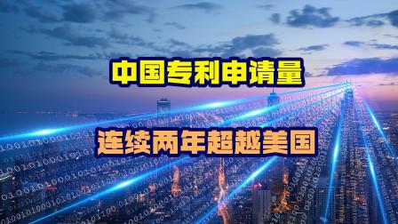 继续领跑!中国2020年专利申请量稳居世界第一,美国在干什么?