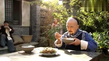 神医喜来乐:夫人亲自下厨做饭,不仅苦了老爷,更是苦了徒儿
