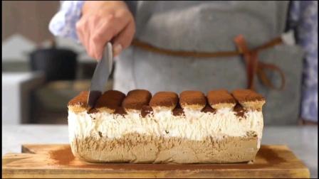 冰淇淋提拉米苏蛋糕 提前庆祝夏日来临